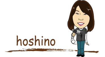 staff-hoshi
