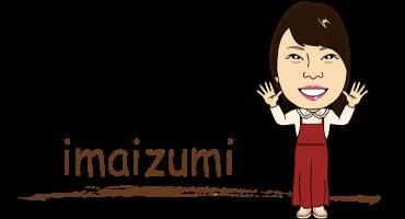 staff-ima