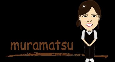 staff-mura
