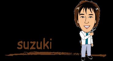 staff-suzu